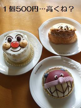 アンパンマンのケーキたち