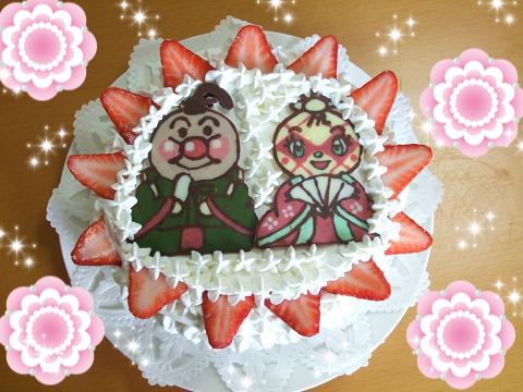 アンパンマンケーキ(ひな祭りバージョン)