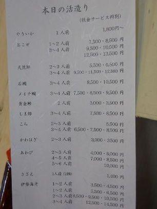 博多うまいものツアー2011-8 (71)
