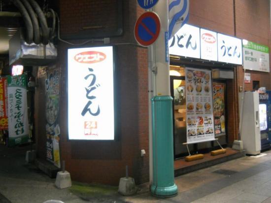 博多うまいものツアー2011-8 (85)