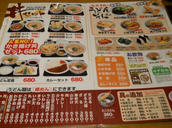 博多うまいものツアー2011-8 (86)