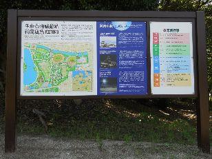 博多うまいものツアー2011-8 (95)