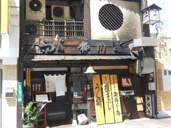 博多うまいものツアー2011-8 (111)