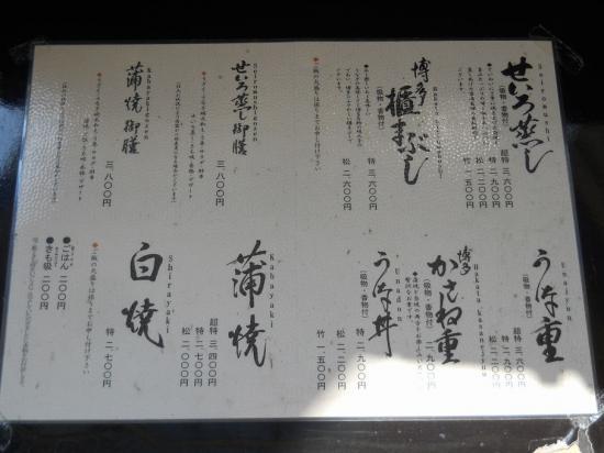 博多うまいものツアー2011-8 (109)