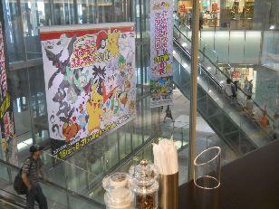 博多うまいものツアー2011-8 (113)