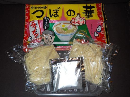 つぼの華 (2)