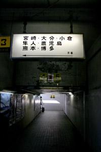080326-3.jpg