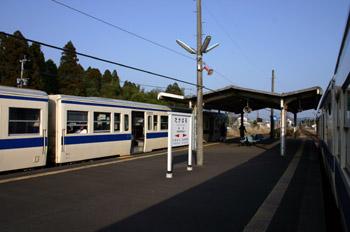 080327-2.jpg