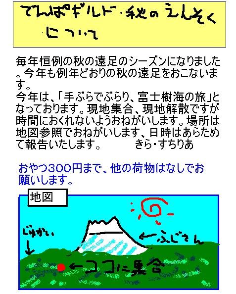 1122977.jpg
