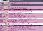 メガホンの嵐(・∀・)ニヤニヤ