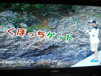 s-CIMG8034.jpg