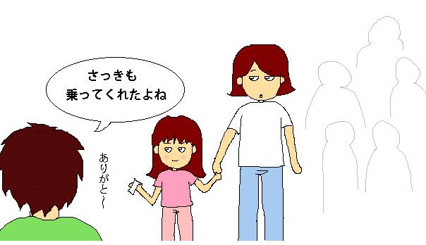 omotyaokoku.png