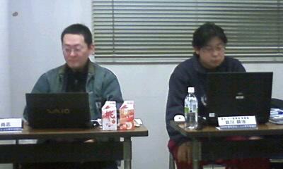 20090329 (2)