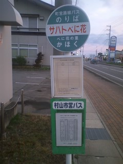 20090702 (9)