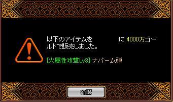 20061022013525.jpg