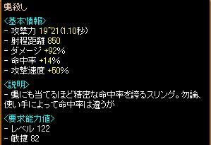 20061104205026.jpg