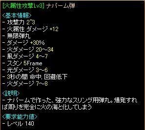20061104205040.jpg