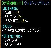 20061104205101.jpg