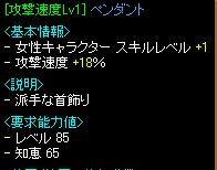 20061104205119.jpg