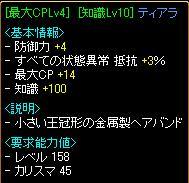 20061104205133.jpg
