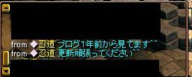 20061108002823.jpg