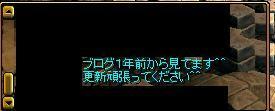 20061108002829.jpg