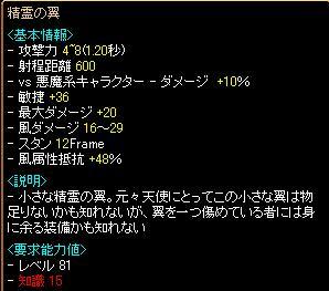 20061113022046.jpg