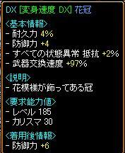 20061113024024.jpg