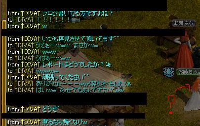 20061115015126.jpg