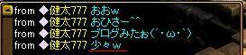20061120152600.jpg