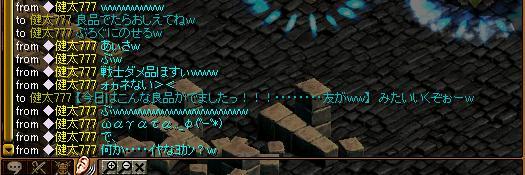 20061120152609.jpg