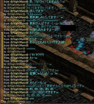 20061120152621.jpg