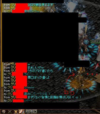 20061120152642.jpg