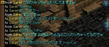 20061120152704.jpg