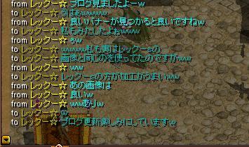 20061120152725.jpg