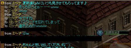 20061120152856.jpg