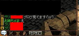 20061120155357.jpg