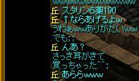 20061224150934.jpg
