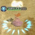 20070119014157.jpg