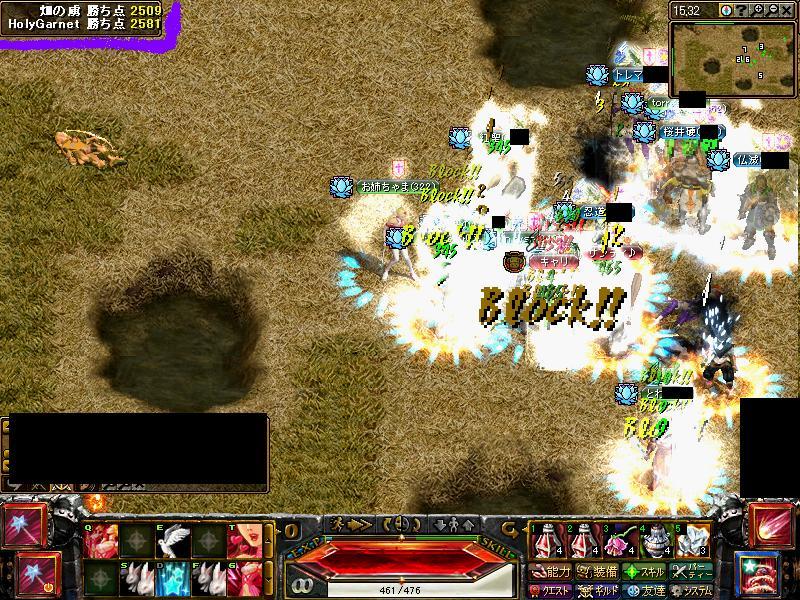20070201010337.jpg