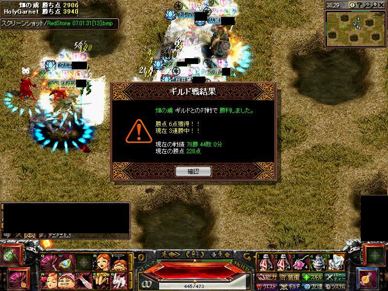 20070201010353.jpg