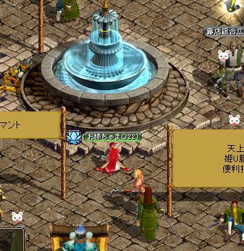 20070201223204.jpg