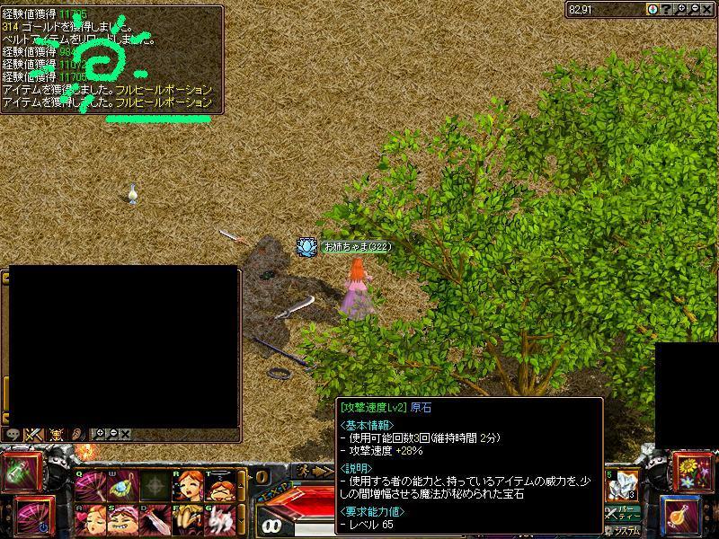 20070201223217.jpg