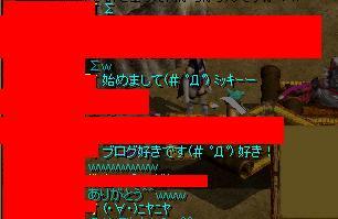 20070210151038.jpg