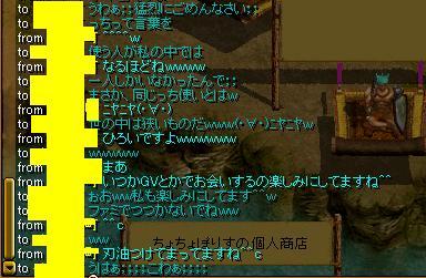 20070210151044.jpg