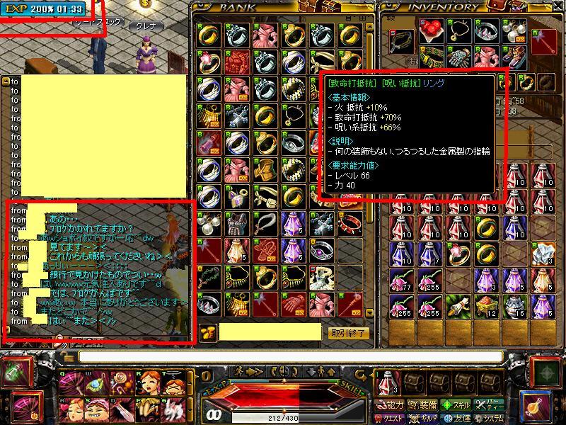20070210151149.jpg