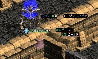 20070210151203.jpg