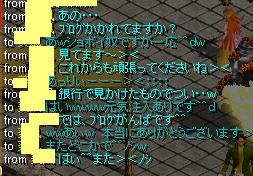 20070210151209.jpg