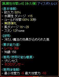 20070210153149.jpg