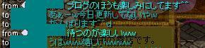 20070217003212.jpg